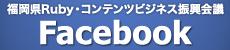 Facebook_________20130618