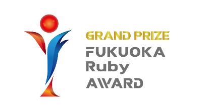 Fukuoka Ruby Award
